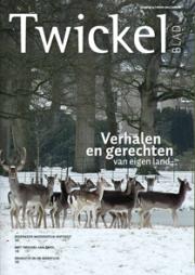 2014_winter